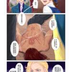 七海的秘寶|頁4