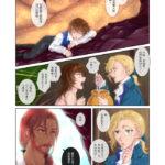 七海的秘寶|頁15