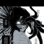 Unspeakable Curse Agency - Ch.7-3 p.7[無以名狀的詛咒機構 7話之三頁7]