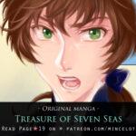 Treasure of Seven Seas - Page.19 (preview)[七海的秘寶|頁19(預覽)]