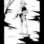 第十九分局狩魔錄|頁2