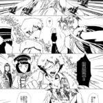 東離S1劇透短漫|頁3
