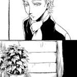 "OC Comic ""The Visisor"" Page. 1[自創漫畫|訪客|頁1]"