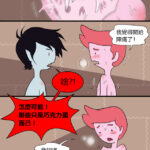 Gumball NSFW Comic Madarin ver (censored preview)[艾爾x泡泡王子R18漫畫中文版(刪減版見本)]